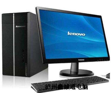 至强XeonE5430